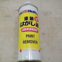 6.塗装はがしの溶剤を用意