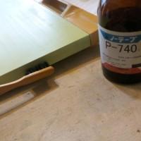 7.プライマーを塗りこみ、30分ぐらい放置