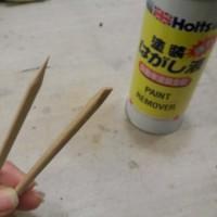 7.刷毛で塗ると刷毛がダメになりそうなので割り箸で塗る